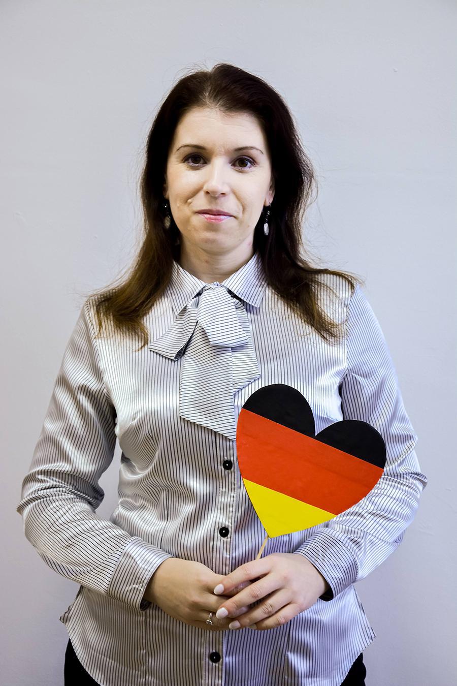 mgr Gabriela Veith